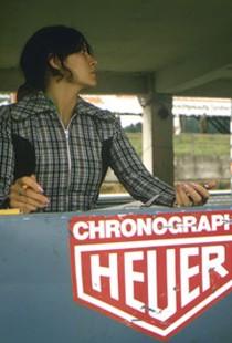 Maria Pia Regazzoni1971